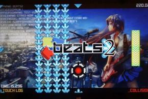 2013-08-04 Beats2 Update