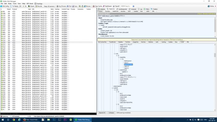 Screenshot (531)