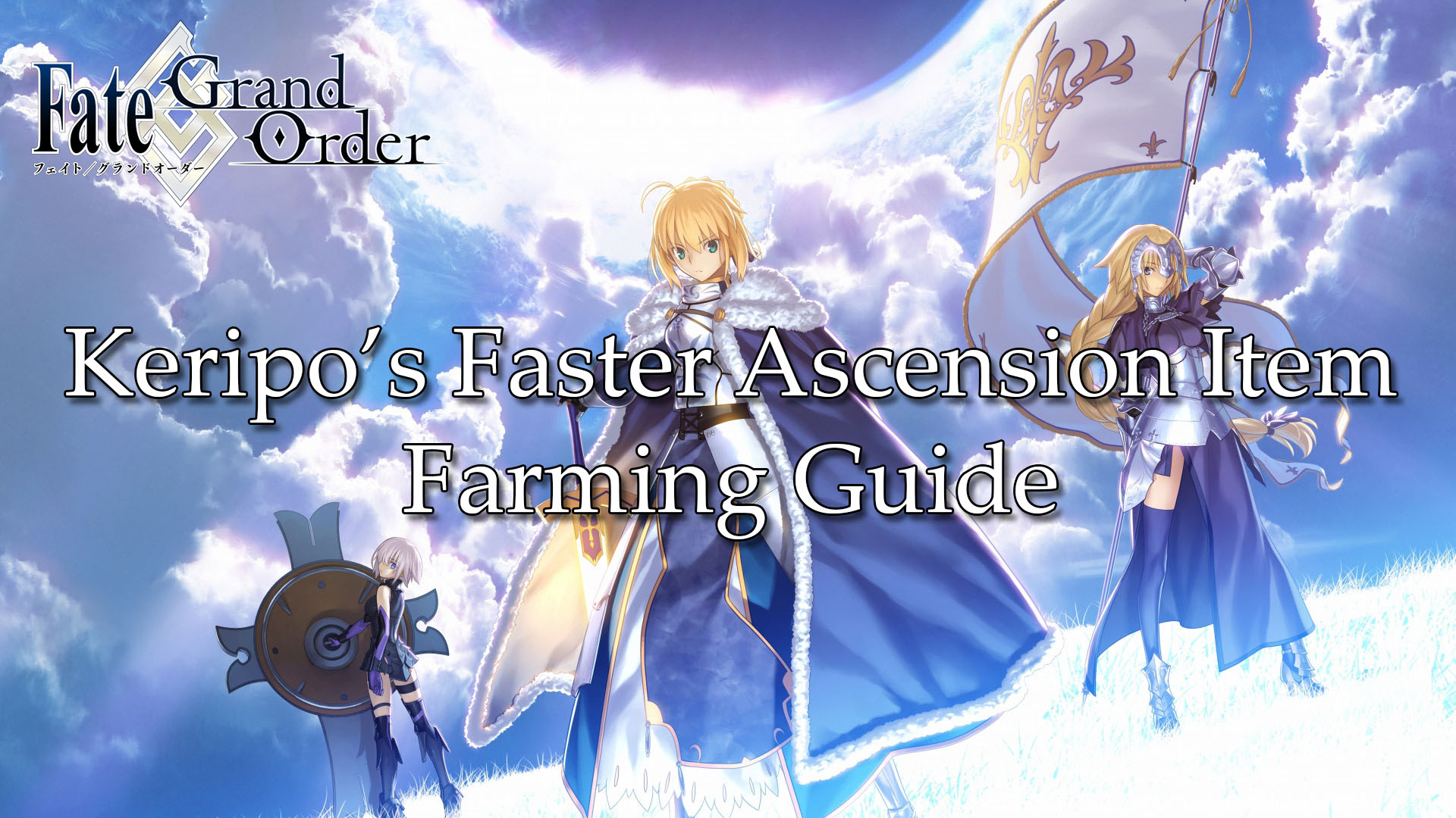 F/GO] Faster Ascension Item Farming Guide with Packet